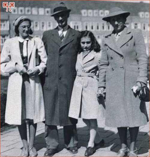 Obitelj Frank 1941. godine