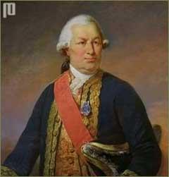 Francois Joseph Paul, Comte d`Grasse