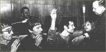 Suđenje 1968. godine