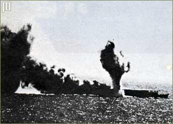 Laki nosač Shoho pod američkim zračnim napadom