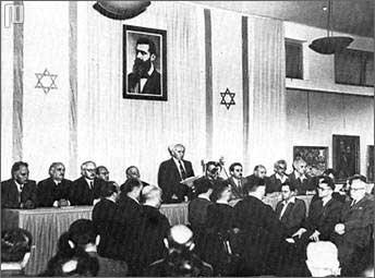 David Ben-Gurion čita proglašenje države Izrael