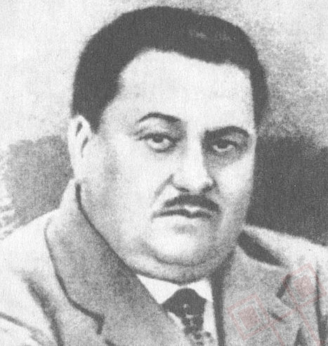 Đuro Basariček