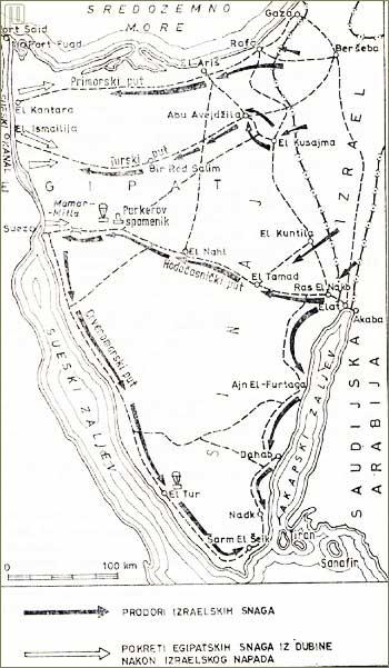 Karta sukoba 1956. godine