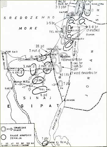 Karta sukoba 1967. godine
