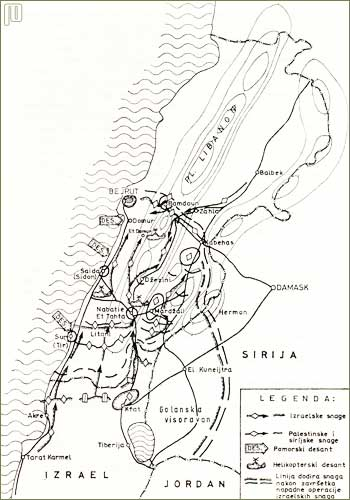 Karta akcija 1982.