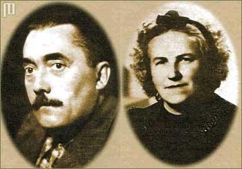 Otokar i Pavica Hrazdir