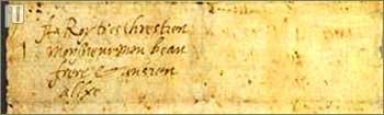 Četvrti dio pisma