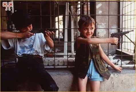 Dječja igra u Sarajevu 1994.