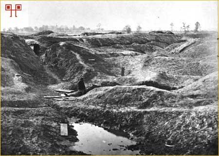 Krater snimljen 1865. godine