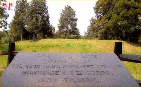 Današnja spomen ploča kod kratera