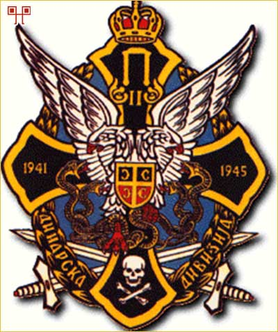 Dinarska četnička divizija