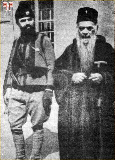 Momčilo Đujić i vladika Nikolaj Velimirovic u Sloveniji tijekom 1945. godine