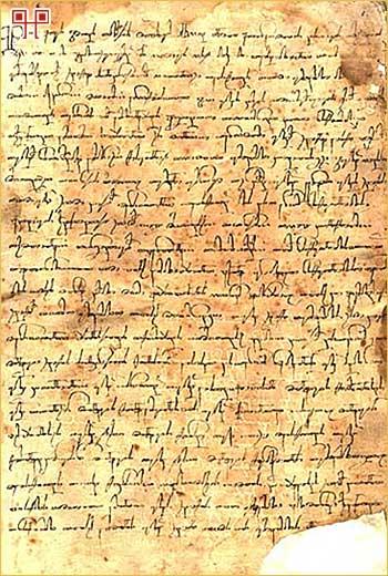 Stranica iz Istarskog razvoda