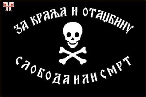 Četnicka zastava