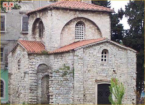 Ostaci bazilike sv. Marije Formose