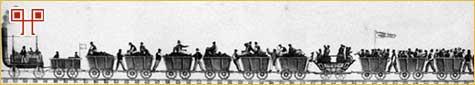 Onovremena ilustracija prve vožnje