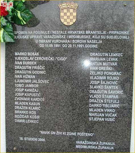 Spomen ploča poginulim hrvatskim braniteljima Vukovara iz Varaždinske i Međimurske županije na Trpinjskoj cesti