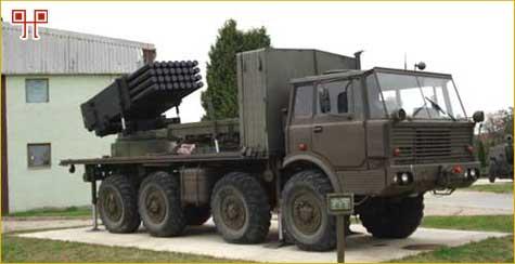 Višecijevni bacač raketa (VBR), izložen u krugu vojarne na Sajmištu