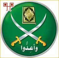 Današnji logotip Muslimanskog bratstva