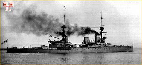 Britanski ratni brod - Inflexible