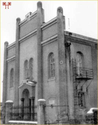 Sinagoga u Koprivnici