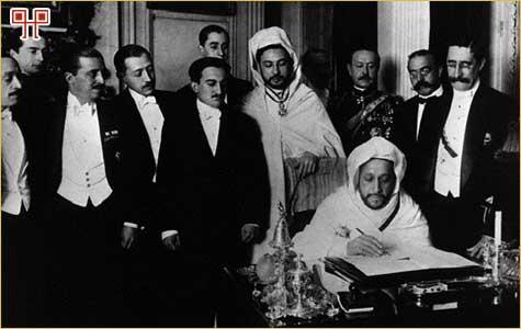 Marokanski veleposlanik u Španjolskoj, El Hadji El Mokri, potpisuje sporazum konferencije u Algesirasu