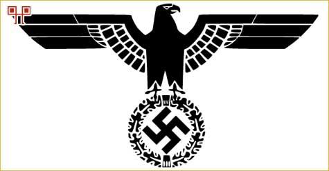 'Partijski orao' bio je simbol Nationalsozialistische Deutsche Arbeiterpartei (NSDAP) – od 1933. do 1945. bio je i grb Hitlerove Njemačke samo što u toj verziji orao gleda na desnu stranu