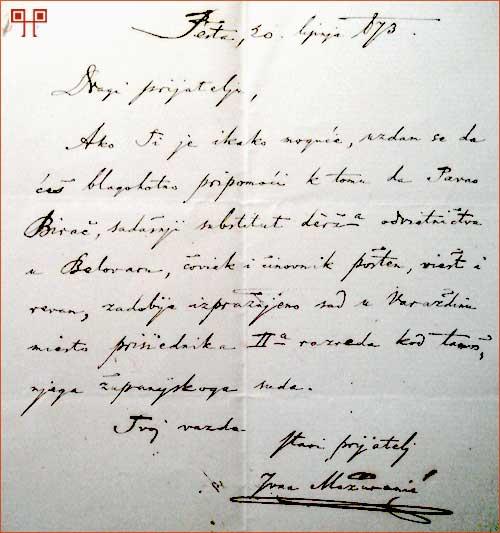 Ivan Mažuranić moli Vakanovića za posao svoga poznanika (20.6.1873.)