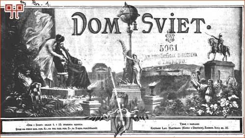 Naslovnica časopisa 'Domi i sviet' koji je u rubrici 'Poljodjelstvo i kućanstvo' savjetovao čitatelje o temama iz voćarstva