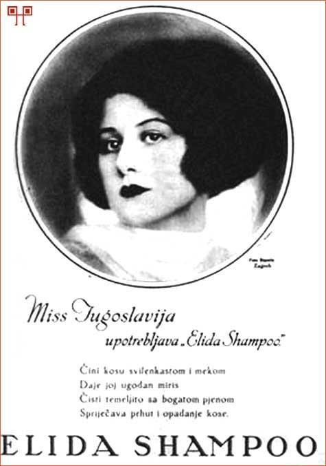 Štefica Vidačić na reklami za šampon
