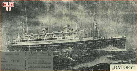 Brodom Batory je prevezeno najviše Primoraca početkom veljače 1944. godine