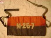 """Movimiento 26 de Julio"" traka za ruku"