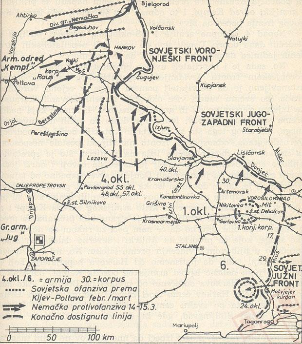njemački napad na Harkov