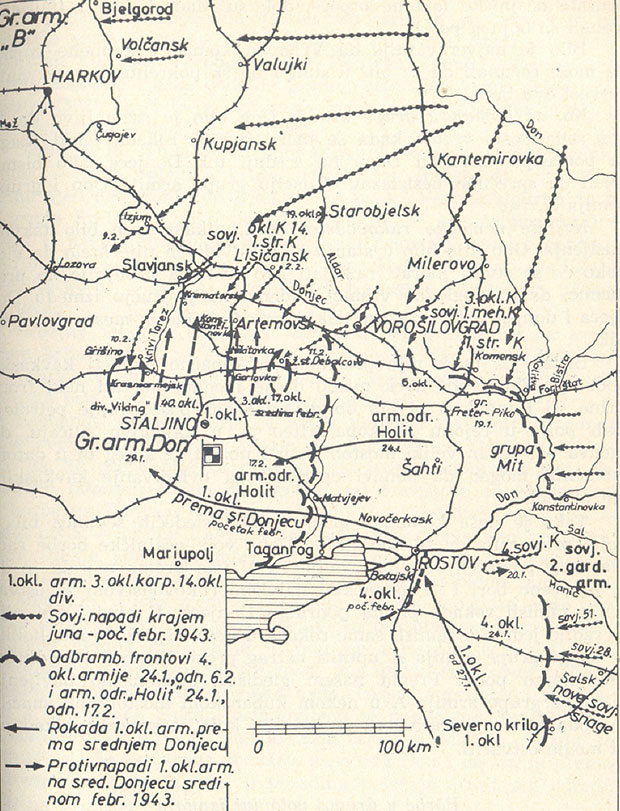 Situacija početkom veljače 1943