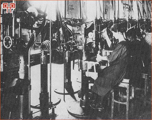 Radnice u tvornici Olivetti