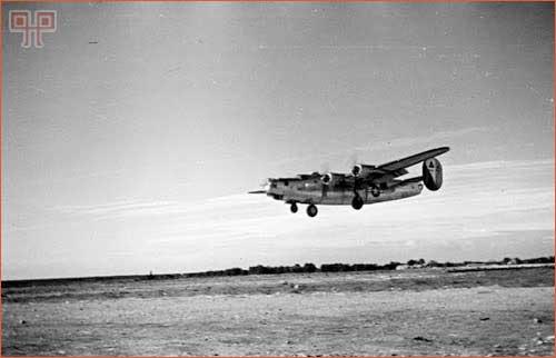 Spuštanje Liberatora u bazu Manduria 1944. godine