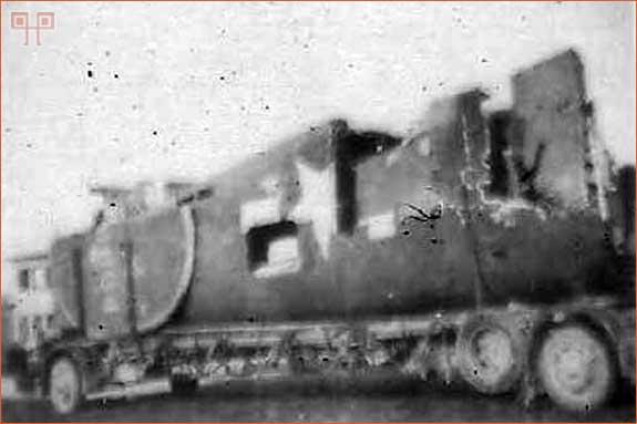 Mađarska vojska je skinula naoružanje, a okolni seljaci u skinuli dio aluminijske oplate – ostatak je odvučen u nepoznatom smjeru