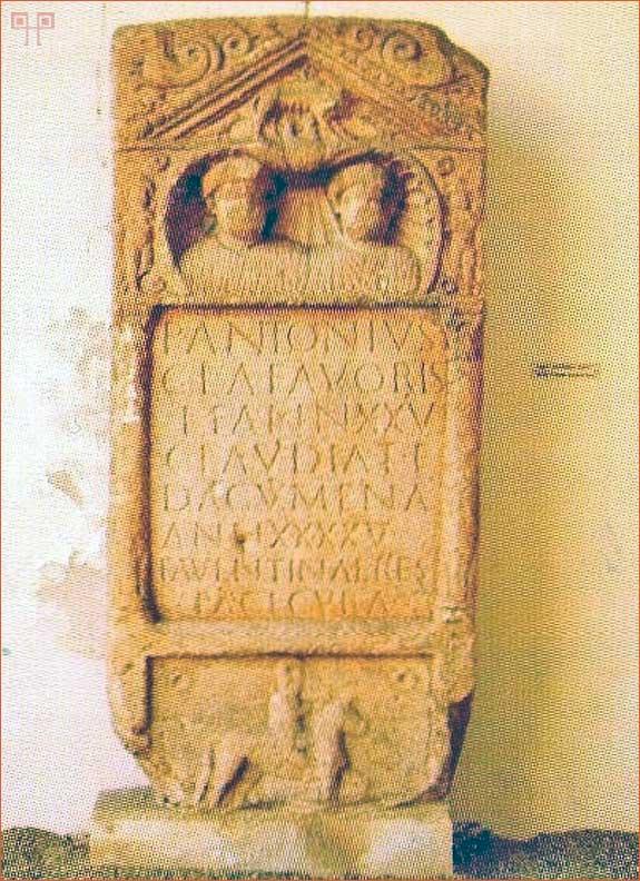 Nadgrobni spomenik iz Čakovca (VIDOVIĆ 2003: kat.br. 117)