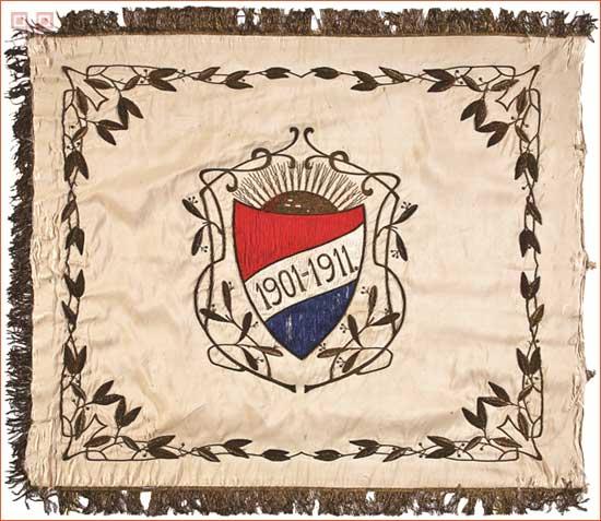 Revers zastave društva Istarska vila iz Kastva