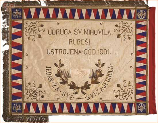 Revers zastave udruge Sv. Mihovil iz Rubeši