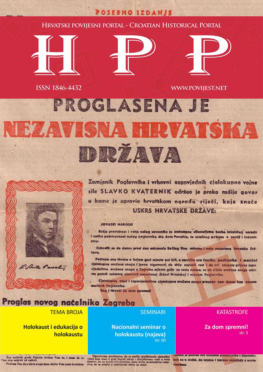 Časopis Hrvatski povijesni portal – broj 11
