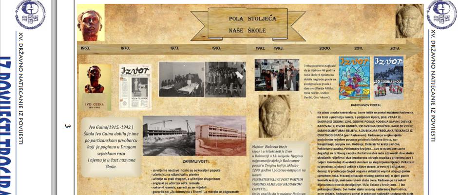 XV. državno natjecanje iz povijesti