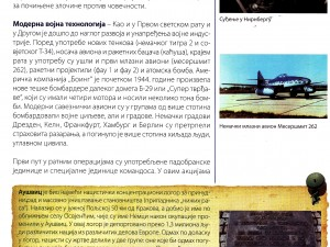 Z. Pavlovic, J. Bosnic - Mozaik prošlosti - Udžbenik za 8.r OS
