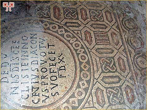 Dio podnog mozaika u Eufrazijevoj bazilici