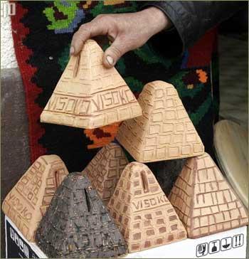 piramide-visoko