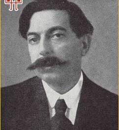 Enrique Granados, skladatelj (1867-1916)