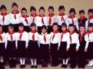 Pioniri Područna škola Sivica (29. studeni 1986.)