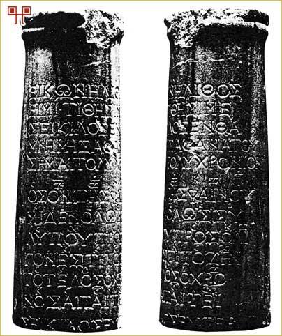 Seiklov zapis