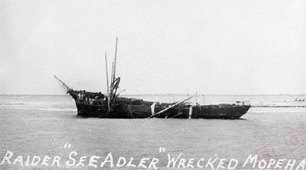 "Olupina ""Seeadlera"", otok Mopela."