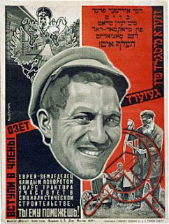 Sovjetski poster koji Židovima obećava raj u Birobidžanu